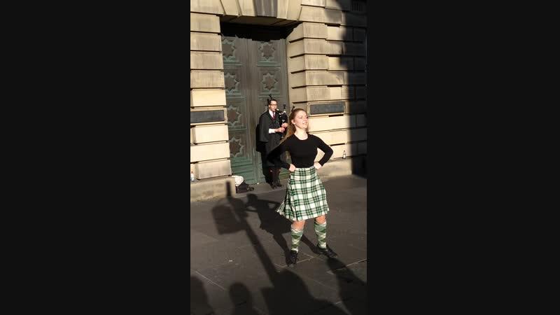 Эдинбург. Волынка и шотландский танец. Часть 2
