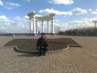 Славик Сухорук, 2 декабря 1991, Кобеляки, id176700725