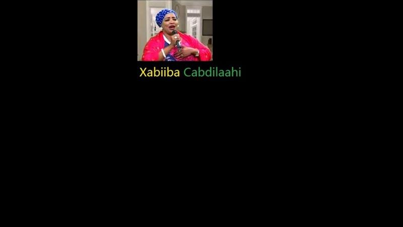 DJIBOUTI Top Singer Xabiiba Cabdilaahi Unknown Song