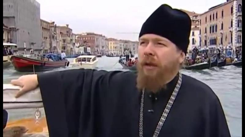 Гибель империи. Византийский урок и путь. Правда о Византии.