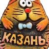 Гостиницы Казани - служба онлайн бронирования.