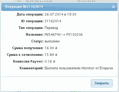 http://cs618124.vk.me/v618124527/f77c/pl4Gn3nk-VM.jpg