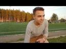 VLOG/Футбол за ШАУРМУ.Читаю Тимати