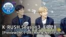 KBS World Idol Show K-RUSH Season3 - Ep.28 NCT DREAM NeonPunch! Preview