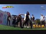 181118 Red Velvet - Really Bad Boy @ SBS Running Man