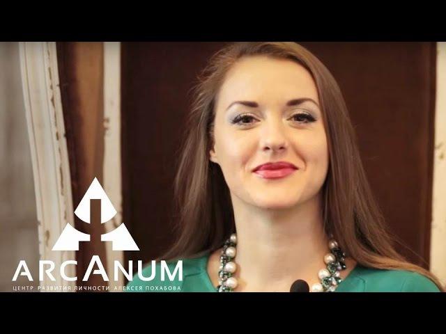 Очищение с помощью энергии огня. Ольга Найдёнова Серия 63 Арканум ТВ