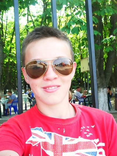 Антон Недачкивский, 24 октября 1998, Ясиноватая, id197759635