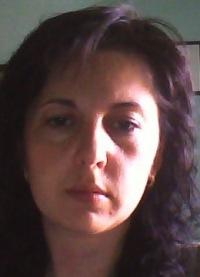 Елена Когут, 30 августа 1984, Дашев, id176571625