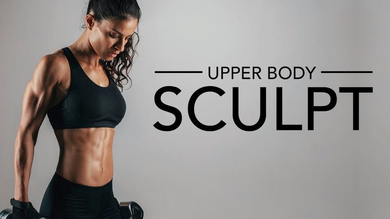 At Home UPPER BODY Workout (Toned BACK, CHEST, SHOULDERS, ARMS)