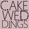 СВАДЬБА В ИТАЛИИ. Cake Wedding Adency