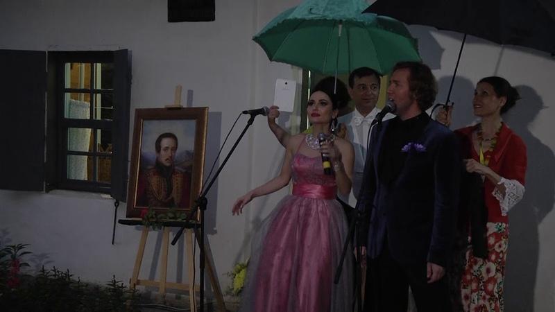 Юлия Снежина и Евгений Южин - Вечная любовь