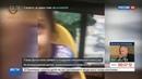 Новости на Россия 24 • В детских приютах Ирака могут находиться три сотни российских детей