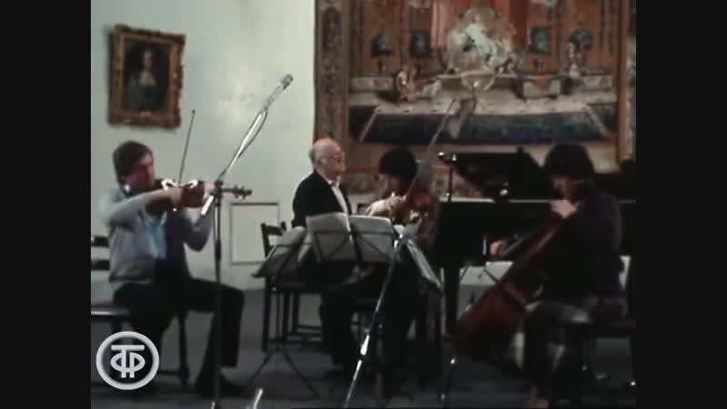 Larghetto из фортепианного квартета Моцарта Ми-бемоль мажор. Рихтер, Третьяков, Башмет, Гутман