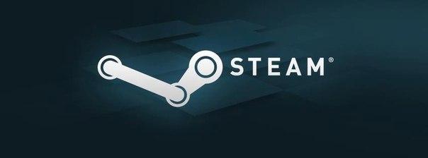 скачать иконку steam: