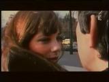Серж Генсбур, Джейн Биркин - Я тебя люблю ...я тебя тоже нет.