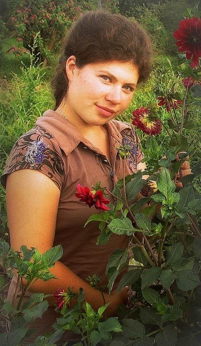 Надежда Ермакова, 9 июня , Канаш, id137934441
