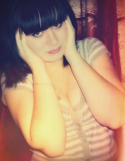 Ксения Орехова, 28 июля , Донской, id101788371