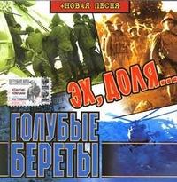 Артем Довгаль, 3 сентября 1999, Ромны, id204630379