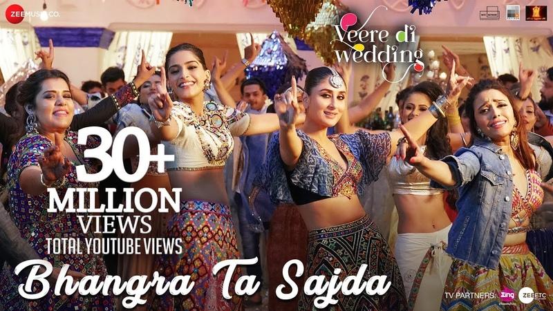 Bhangra Ta Sajda Veere Di Wedding Kareena Sonam Swara Shikha Neha Kakar Romy Shashwat Gaurav