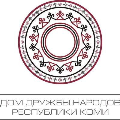 Αлина Οдинцова