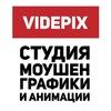 VIDEPIX- Видео для Стартапов
