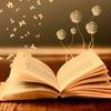 Стихи | Литература