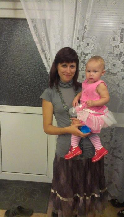 Ольга Кирык, 15 июня 1989, Евпатория, id135607538