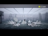 MV I NEED A DOCTOR MUSIC VIDEO NINE PERCENT - TO THE NINES