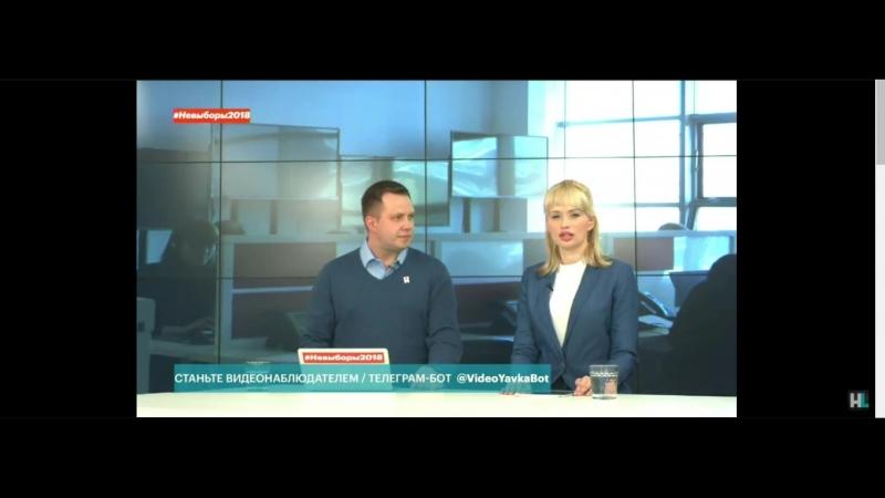 Выборы в Калмыкии 20!8