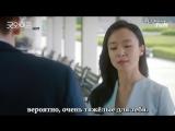 [Shadows] Хорошая жена / The Good Wife [01/16] [2016]