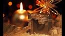 Новогодний подарок Ах какая женщина Фристайл HD
