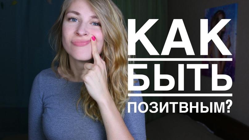 Ольга Вастикова | Москва