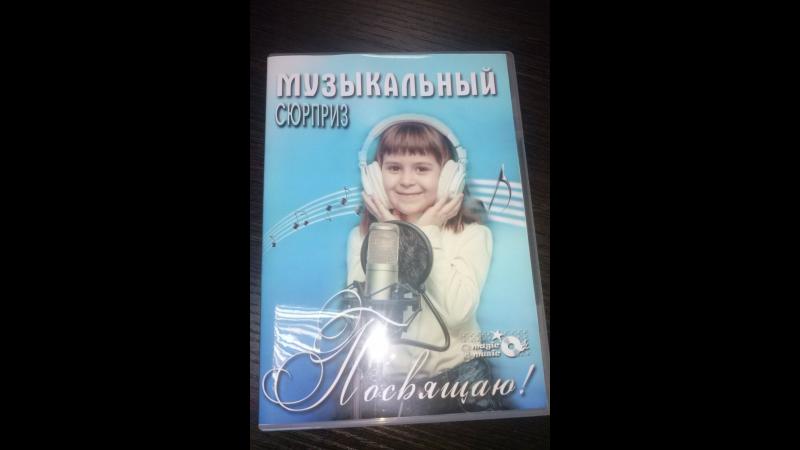 МАДОУ д.с. № 25 города Тюмени AVCHD