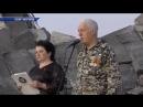 На Саур Могиле почтили память погибших в годы Великой Отечественной войны