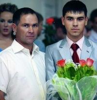 Алла Сичко, 15 ноября 1989, Нижневартовск, id184792235