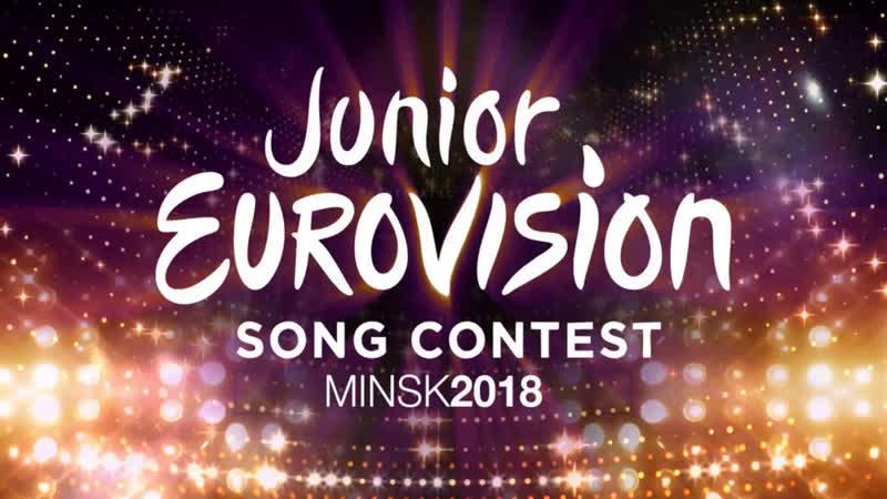 Junior Eurovision Éire 2018 - Final