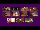 Маша и Медведь. Серии 19 - 29 (Интерактивное меню)