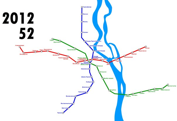 52 станции включая Одесскую и