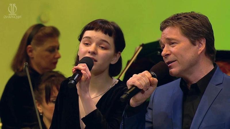 Вивальди оркестр Сергей и Саша Маховиковы