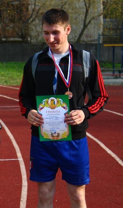 Андрей Калинин, 31 августа , Киров, id184964673