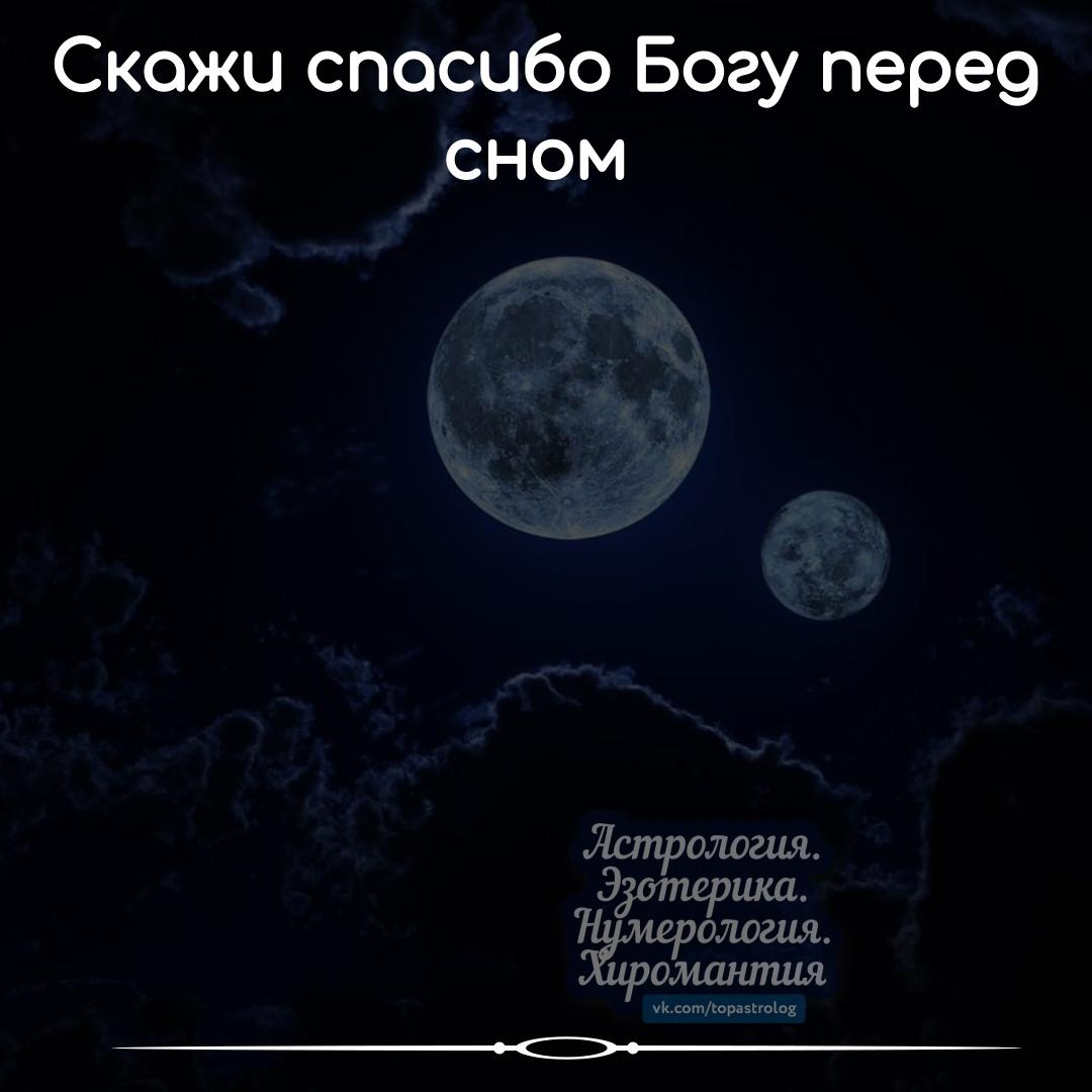 https://pp.userapi.com/c851216/v851216305/6948d/zfjAK1aPuZI.jpg