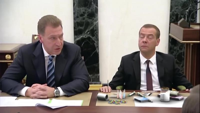 Видео приколы!Новое Смешное Видео!Медведева развезло на рабочем совещании!New fu