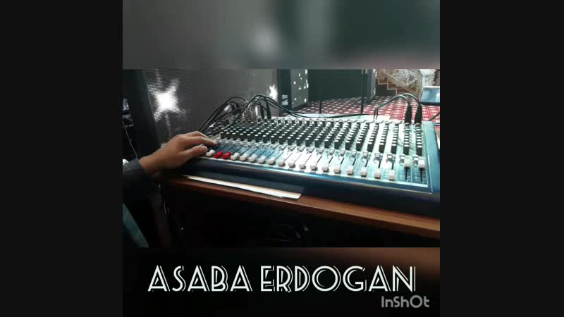 асаба Ердоган