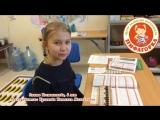 Участница № 18. Номинация попробуй повтори!  Злата Костылькова, 8 лет