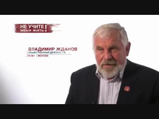"""Денис Дыркин в программе """"Засекреченный списки"""" на Рен-тв."""