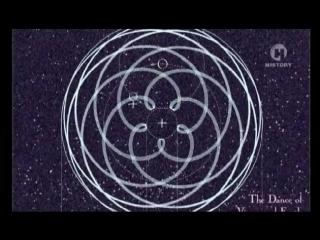 Гениальная Геометрия. Следы Таинственных Предков / Brilliant Geometry. Traces Mysterious Ancestors. (2010.г.)