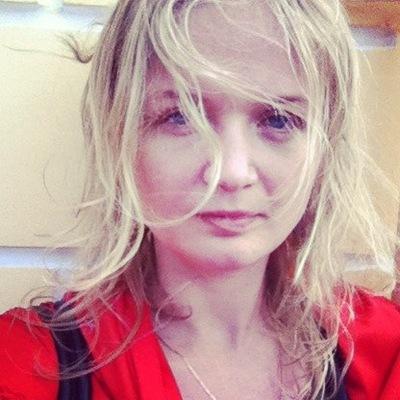 Катя Богачевская