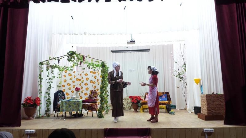 Син бит минем бер генәм. Спектакль. Норма мәдәният йорты, Балтач районы.
