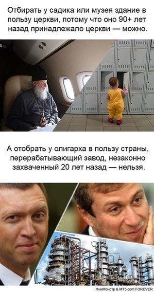 https://pp.userapi.com/c845220/v845220090/c2baf/h9LPW55owI4.jpg