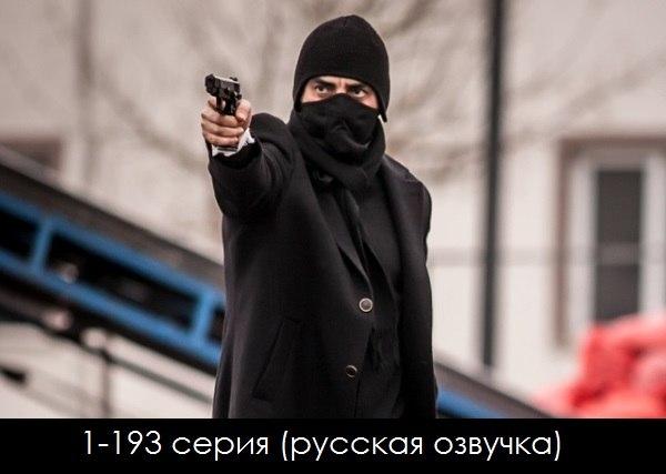 Http 1plus1tv ru series tureckieserialynarusskom